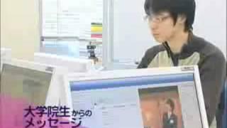 兵庫県立大学大学院環境人間学研究科の紹介ビデオ