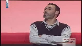 Ahmar - Amar - أحمر بالخط العريض - السلوك العدواني لدى الاولاد