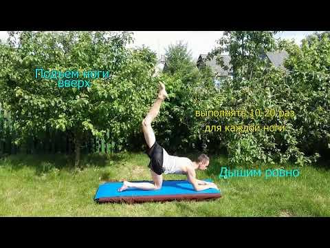 лечение геморрой физические упражнения