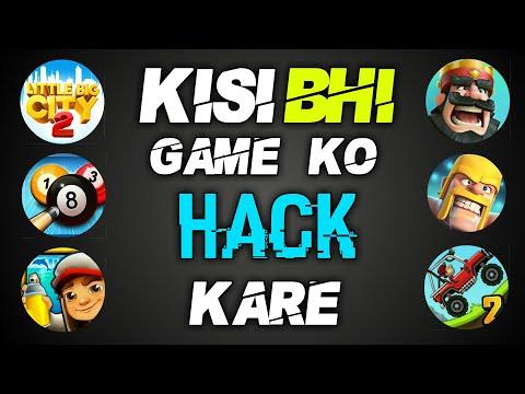 Kisi bhi game ko hack karne ka app - Game hack karne ka tarika