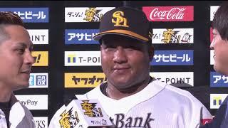 2019年3月29日 福岡ソフトバンク・デスパイネ選手・甲斐野投手ヒーローインタビュー