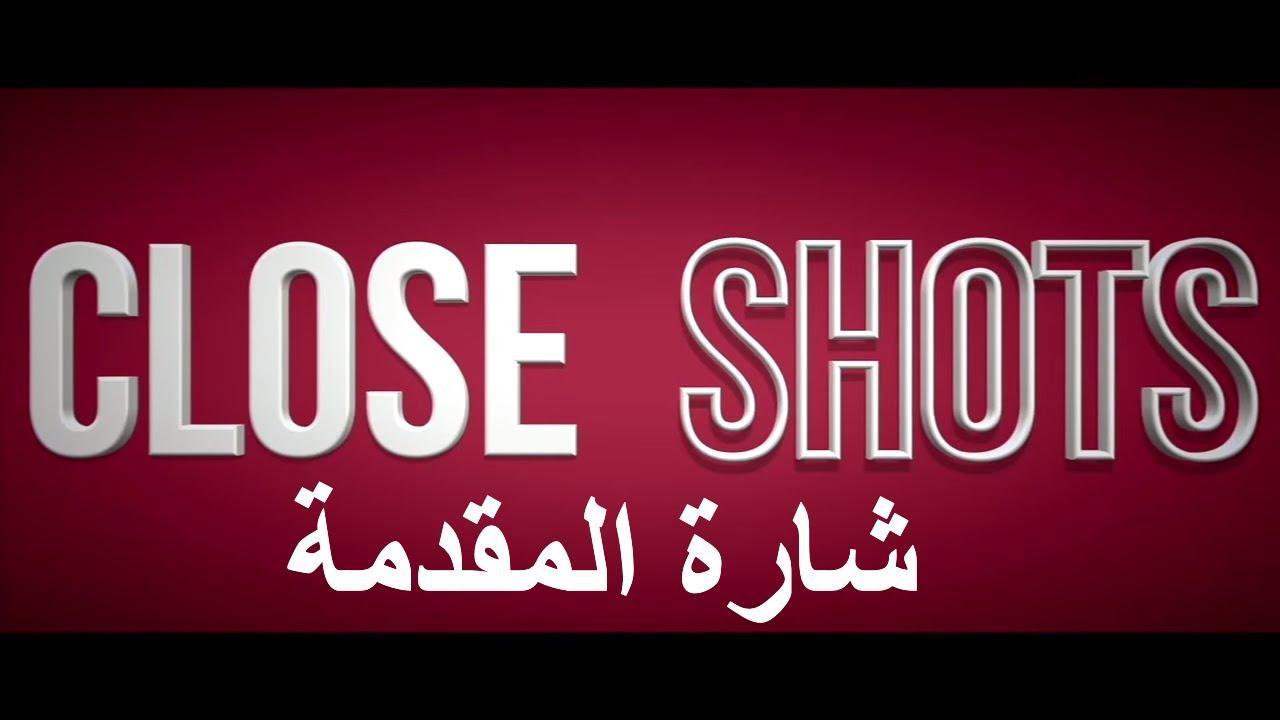 موسيقا فريق كلوز شوتس / ناظم الغزالي / أقول وقد ناحت بقربي حمامة / Close Shots Syrian Theme