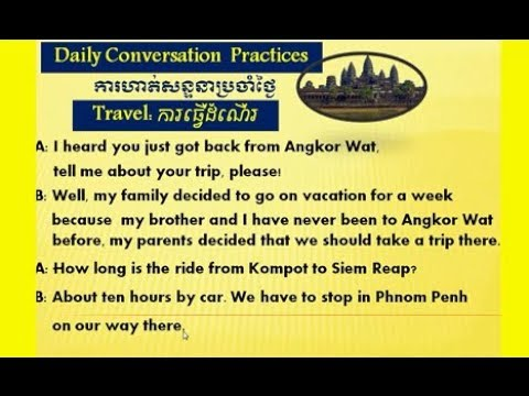 Learn English Khmer,  about traveling on vacation