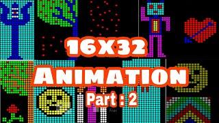 16x32  Animation  Teil 2  ||  Neuen Pixel-Animation || Antor Elektronik ||  Tangail,Bangladesch