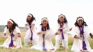Belete Mesele - Tinqebarerbet ትንቀባረርበት (Amharic)