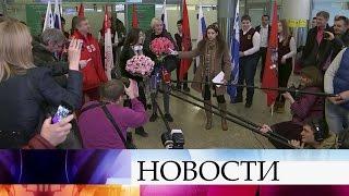 В московском аэропорту друзья и поклонники встретили участников сборной России по фигурному катанию