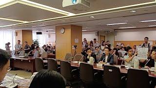 「直播」中西區區議會舉行特別會議討論《逃犯條例》修訂引發的爭議