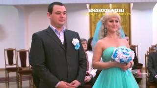видео царемонии Центральный ЗАГС Киев