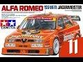 Scale modelTamiya ALFA ROMEO 155 V6 TI JAGERMEISTER PART 11