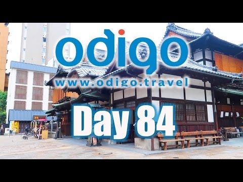 Ehime Vlog: Dogo Onsen & Exploring Uwajima [Ft. Moe Style & OkanoTV]