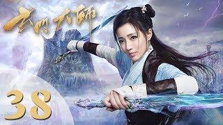 Gambar cover 【玄门大师】(ENG SUB) The Taoism Grandmaster 38 热血少年团闯阵救世(主演:佟梦实、王秀竹、裴子添)