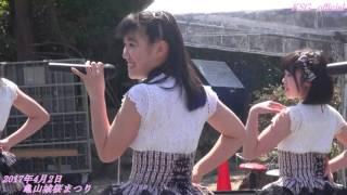2017年4月2日 亀山城桜まつり出のKSGのステージの様子です。 1曲目は「...