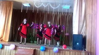 современный испанский танец Bailando