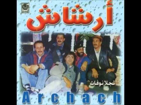 Archach - تجلا نوفات Teghla Nouffat (Lost and Found, Side A, Morocco, 1987)