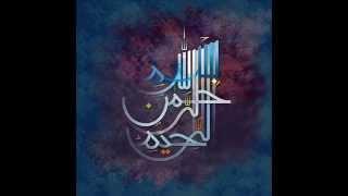 Rehmat da darya Elahi (Sufiana Kalaam) by Shaheer Sialvi