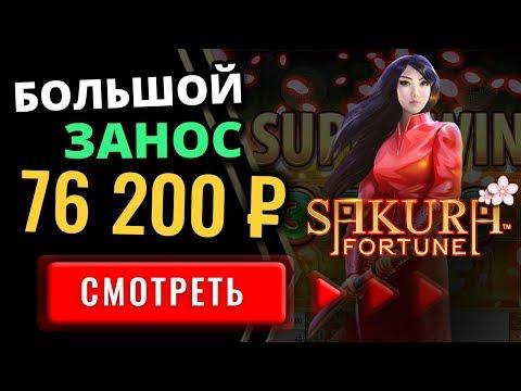 Видео Игровой автомат free