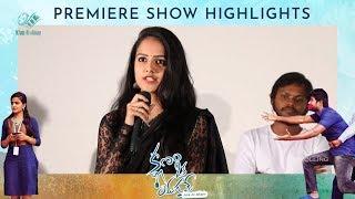 Kshanam Oka Yugame Independent Film | Premiere Show Highlights | KlapRolling