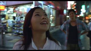 YUI - Skyline (from Movie Tayou No Uta)