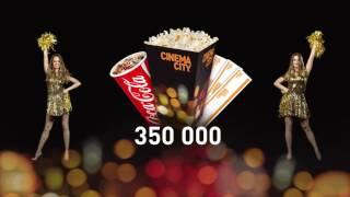 Cinema City - Summer Promo (2015) - TVC