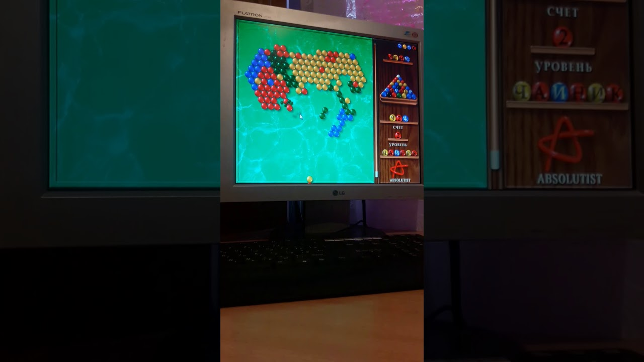Игра снукер. - YouTube