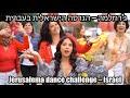 Gambar cover Jerusalema Israeli version ג'רוזלמה בעברית
