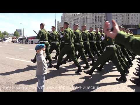 Воинское приветствие маленькому