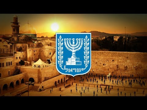 "The State of Israel: National Anthem (1948) ""הַתִּקְוָה/Hatikvah"" Instrumental"