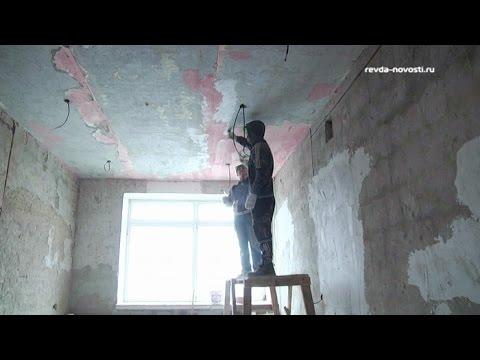Акушерское отделение больницы Ревды реконструируют