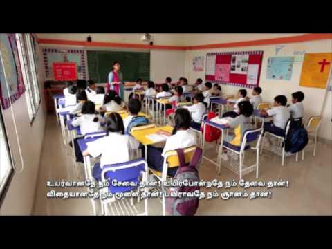 Teachers Anthem - Aasiriyar Geetham 2014
