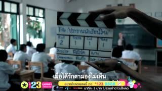อกมีไว้หัก - เบิร์ด ธงไชย [Official MV HD]