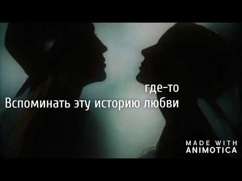 #2Маши - О НАС (текст песни, слова песни, караоке)