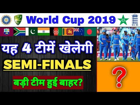 Pick the world cup standings cricket 2019 qualifiers results