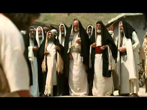 Иисус и женщина взятая в прелюбодеянии - YouTube