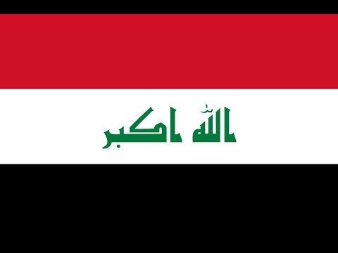 Флаг Ирака.