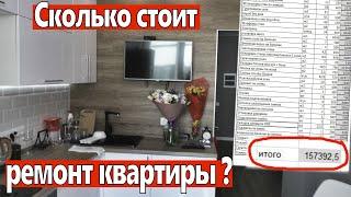 Цены на ремонт квартиры в 2020 году. Ремонт квартир Омск