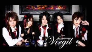 Goshujinsama Senyou Kisai Gakudan ~Virgil~  -  broken stone awake sevendays