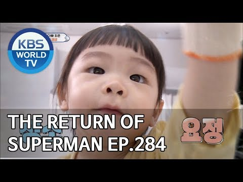The Return Of Superman   슈퍼맨이 돌아왔다 - Ep.284 : I'm Happy When You Smile [ENG/IND/2019.07.07]