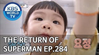 The Return of Superman | 슈퍼맨이 돌아왔다 - Ep.284 : I'm Happy When You Smile [ENG/IND/2019.07.07]