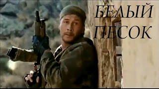 ФИЛЬМЫ НА РЕАЛЬНЫХ СОБЫТИЯХ ЛУЧШЕЕ. боевики ND
