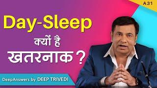 Why is day-sleep so dangerous? | DeepAnswers by Deep Trivedi | A31