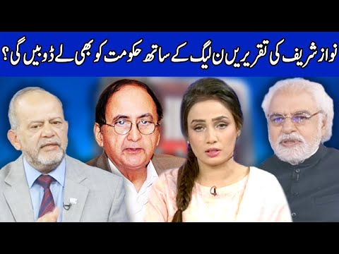 Think Tank With Syeda Ayesha Naaz - Sunday 25th October 2020