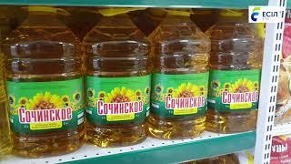 Жители столицы смогут купить натуральную продукцию в новом магазине «Aqmol»
