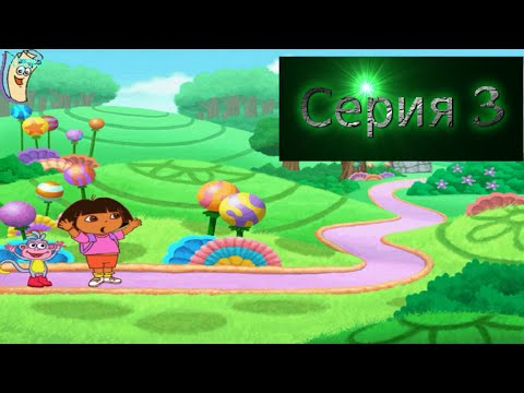 скачать игру даша путешественница на русском языке
