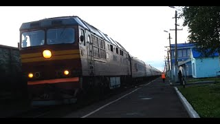 Фирменный поезд Воркута - Москва.