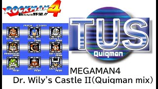 Hello everyone! I am the composer and arranger Koichi Shibata (Quiqman) Mega Man 4 Dr. Wily's Castle II Natural Mix I made an 8-bit tone and arranged it ...