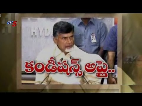 Conditions apply to Runamafi, Says AP Govt : TV5 News