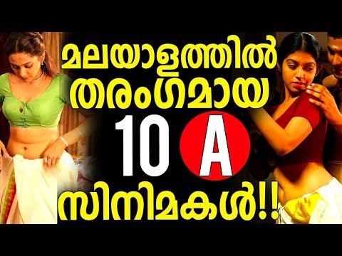 Top 10 Superhit B Grade Movies in Malayalam thumbnail