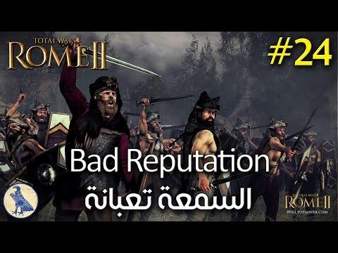 Ptolemaic: Bad Reputation | #24 | البطالمه: السمعه تعبانة