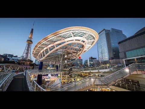 Nagoya em 360° Nikon Key Mission
