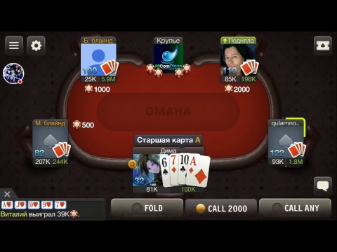 онлайн лас казино смотреть вегас